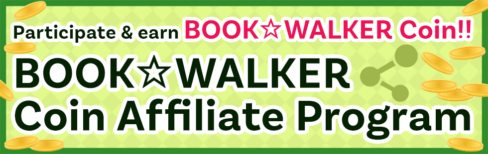 Participate in the Coin Affiliate Program and earn BOOK☆WALKER Coin!