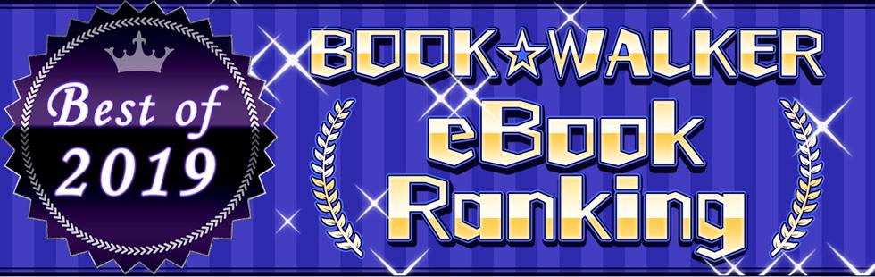 2019 eBook Ranking!