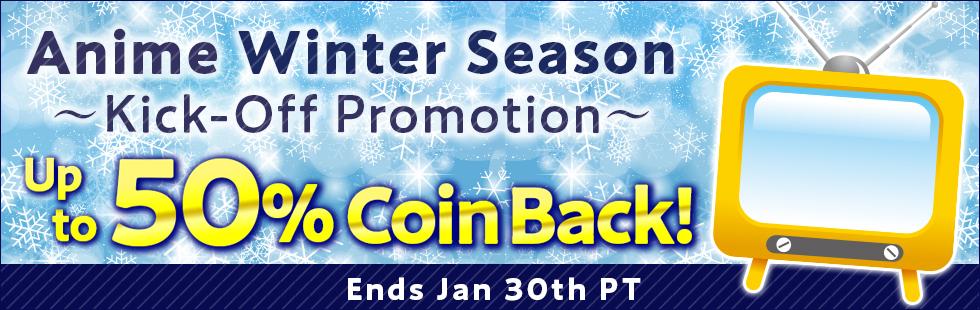 Anime Winter Season 2020 Kick-Off Coin Back