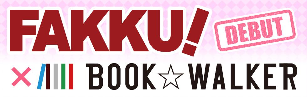 FAKKU & KUMA Digital Debut on BOOK☆WALKER