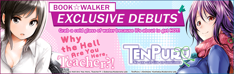 """BOOK☆WALKER TO EXCLUSIVELY OFFER """"WHY THE HELL ARE YOU HERE, TEACHER?!"""" & """"TENPURU"""" MANGA"""