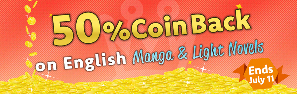 July Coin Back!
