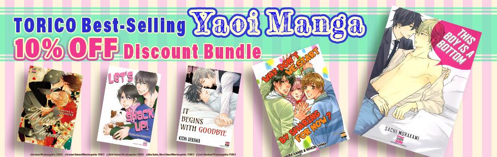 TORICO Yaoi Manga Bundle Sale