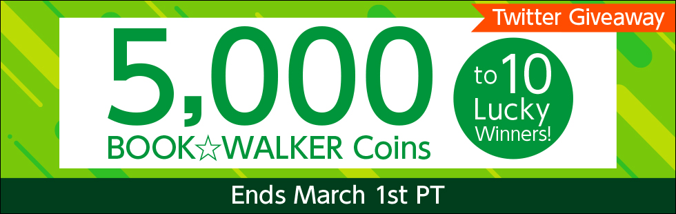 Twitter Coin Giveaway