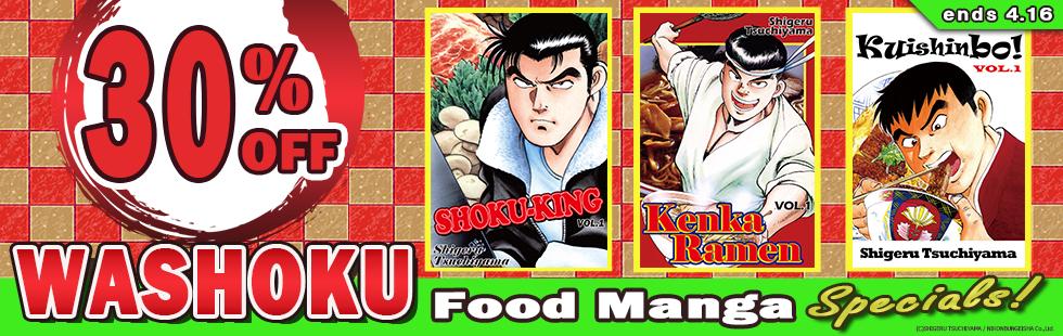 Media Do Food Manga Promotion