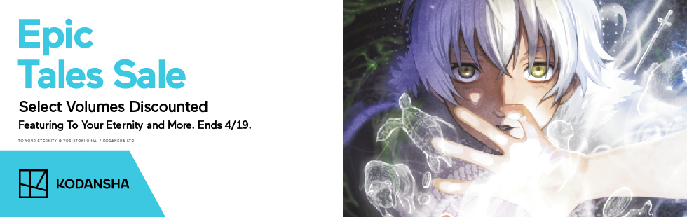 Kodansha promotion: Epic Stories