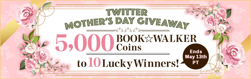 Mothers day Twitter Coin Giveaway