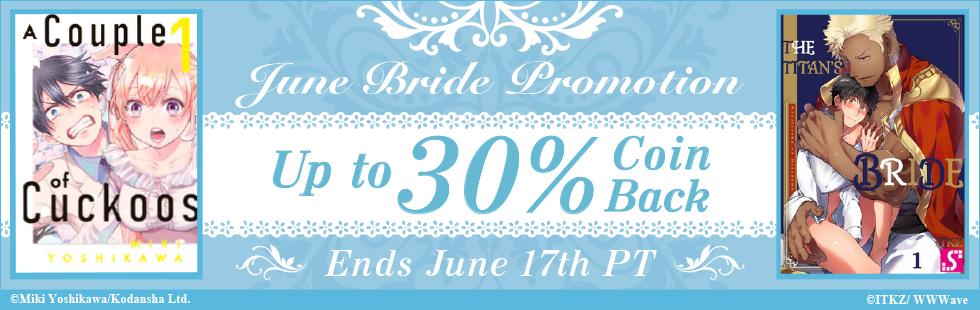June Bride promotion