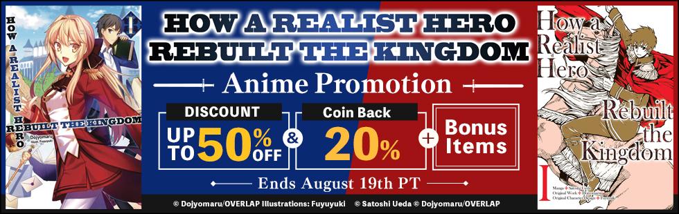 How a Realist Hero Rebuilt the Kingdom Anime Promotion