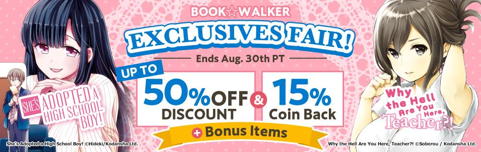 BOOK☆WALKER Exclusives Fair!