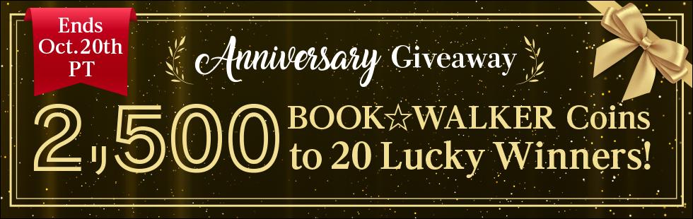 Bookwalker Anniversary Giveaway