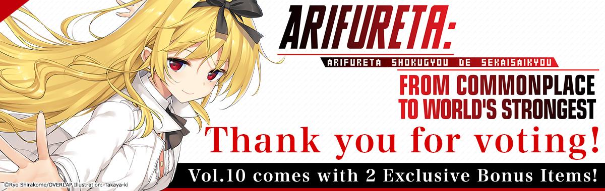 Arifureta BEST WAIFU CONTEST: Bonus Items!