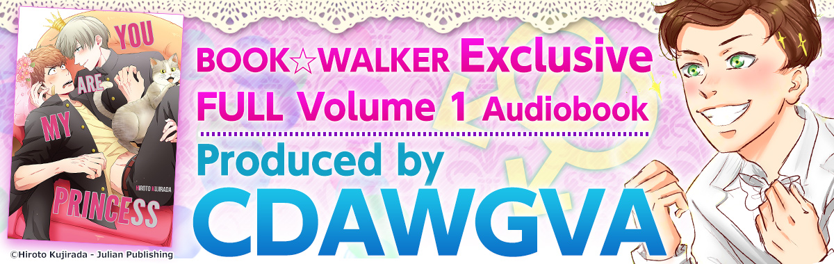 You Are My Princess Audiobook Debut