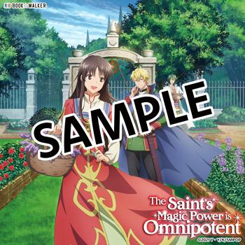 Bonus Digital Illustration for purchases made by June 17th
