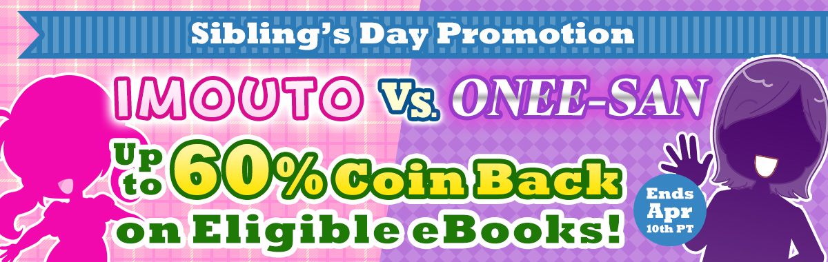 Imouto VS Onee-san - Sibling's Day Coin Back