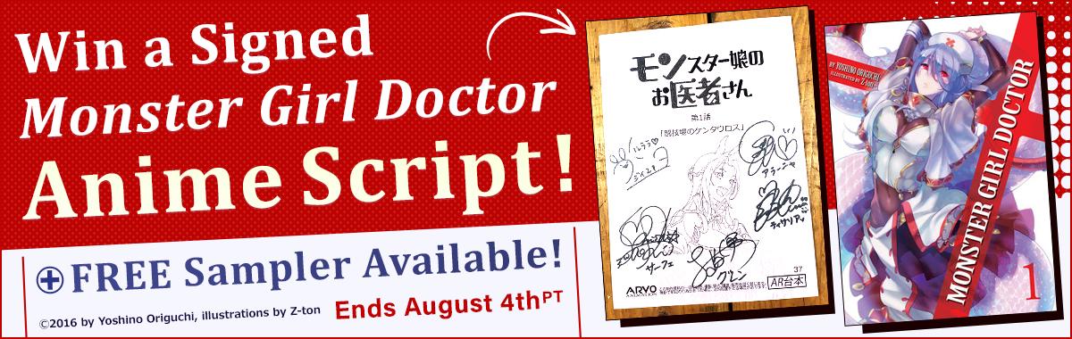 Monster Girl Doctor Giveaway!