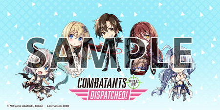 Combatants Will Be Dispatched! Light Novel Bookshelf Cover Image