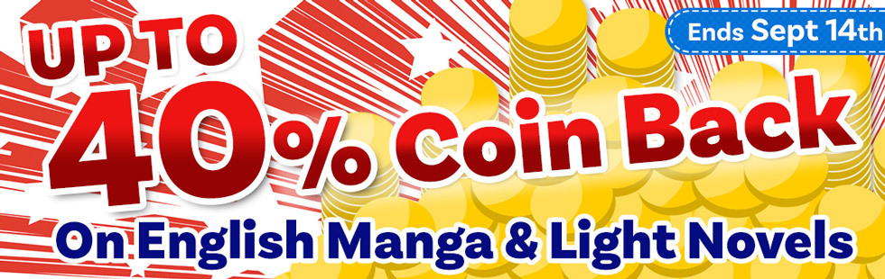 September Rank Coin Campaign!