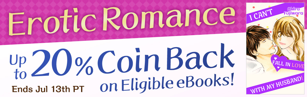 Erotic Romance Coin Back!