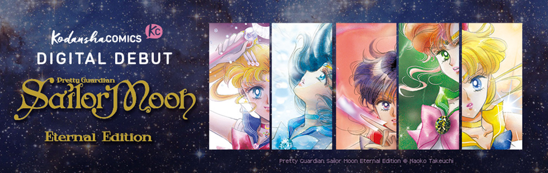 Digital Debut: Sailor Moon Eternal Edition