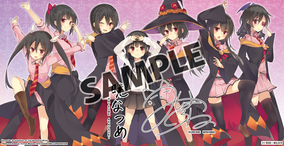 Bonus Digital Illustration for purchases made by Dec. 31st