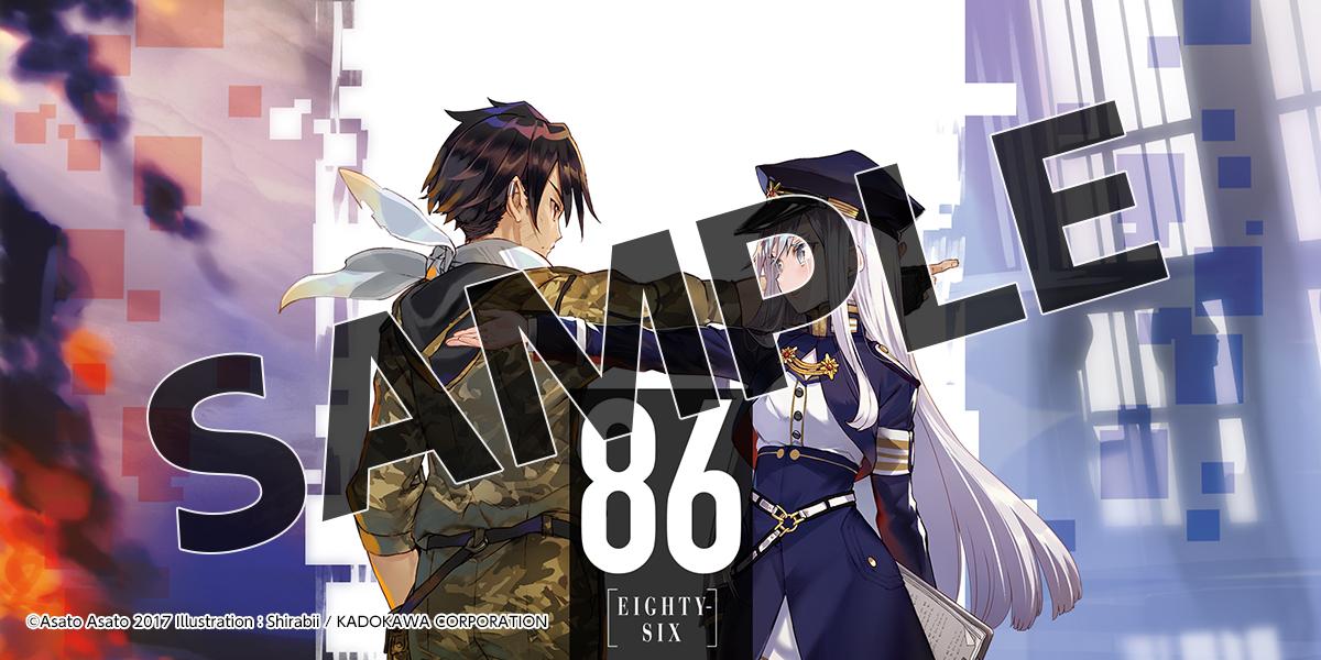Light Novel Bookshelf Cover Image