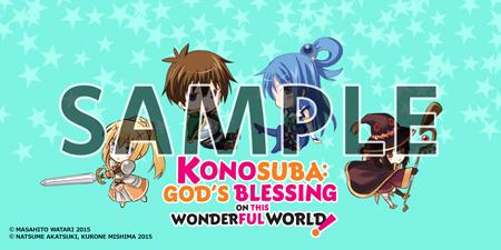 Konosuba Light Novel Bookshelf Cover Image