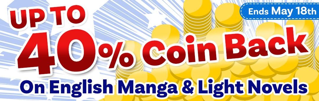 May Coin Back!