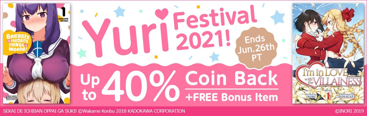 BOOK☆WALKER Yuri Festival 2021