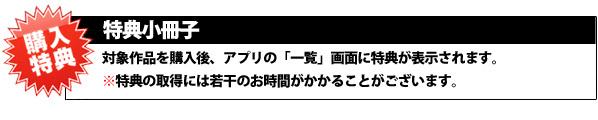 川村元気『超企画会議』特典小冊子詳細バナー