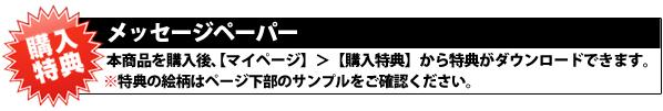 ゆるキャン△ 2巻  夢喰いメリー 16巻