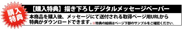 芳文社コミックス
