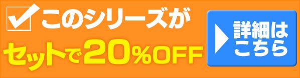 『昭和元禄落語心中』3巻無料&セット20%OFF