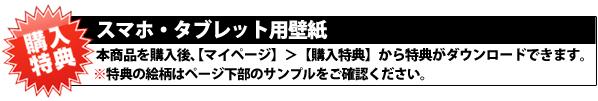 MF文庫J壁紙