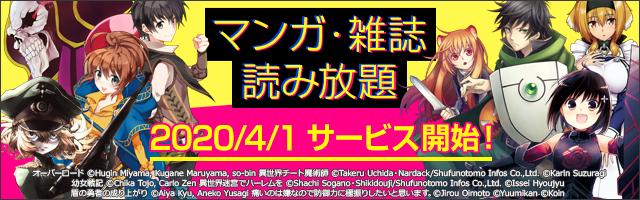 MW【電子版】月刊コミックキューン