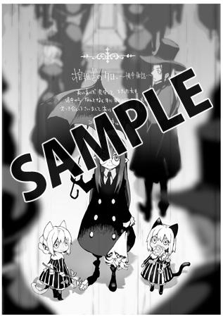 【購入特典】描き下ろしデジタルメッセージペーパー