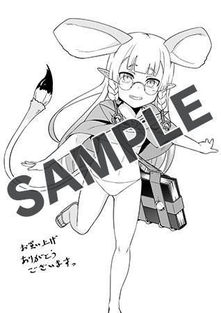 【購入特典】描き下ろしメッセージペーパー