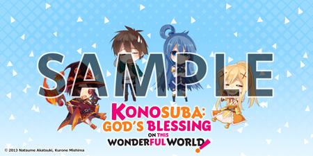 [Bookshelf Cover Image] Konosuba: God's Blessing on This Wonderful World!, Vol. 1 (Light Novel)