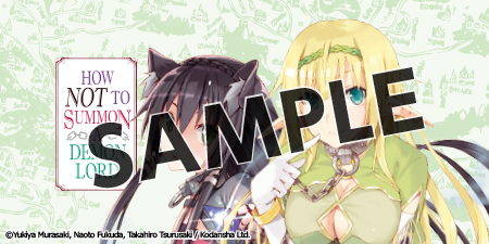 [Bookshelf Cover Image] How NOT to Summon a Demon Lord Vol. 1 (Manga)