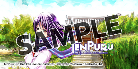 [Bookshelf Cover Image] TenPuru -No One Can Live on Loneliness- 1