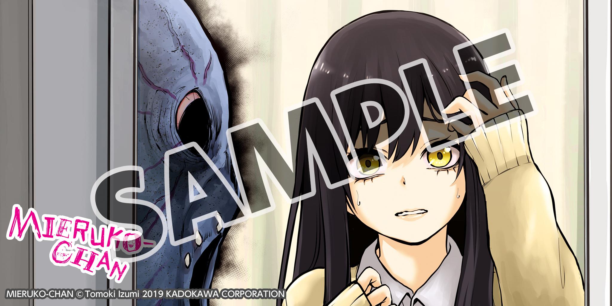 [Bookshelf Cover Image] Mieruko-chan, Vol. 1