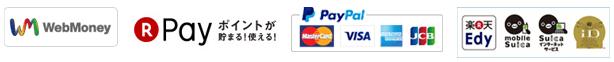 WebMoney/Paypal