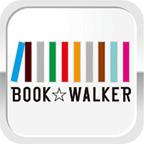 BOOK☆WALKER(電子書籍)