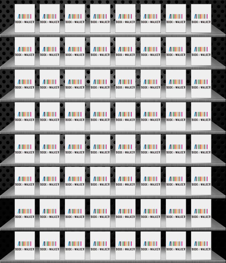 きせかえ本棚 『メタル』 【64冊収納】-電子書籍