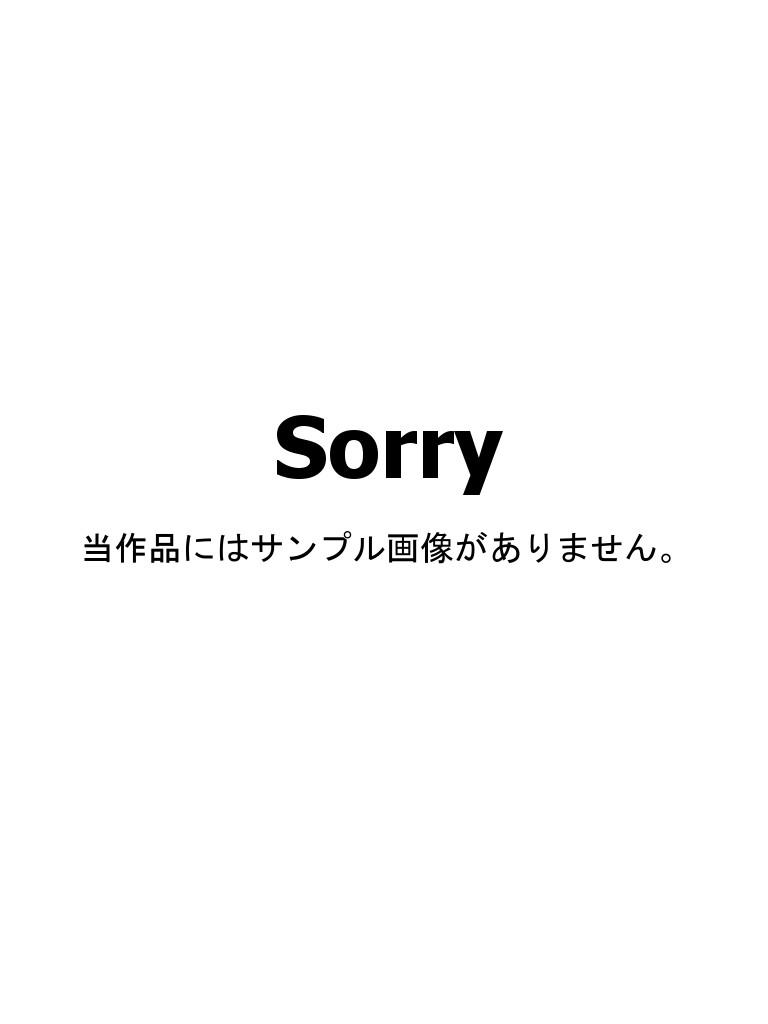 サーバント×サービス(特別編) 1話-電子書籍