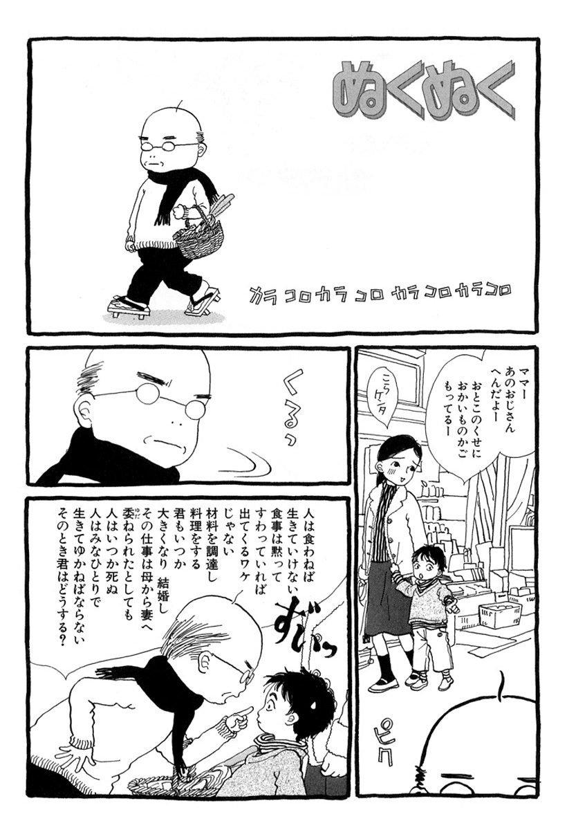 ネコ漫画Special! マーガレットコミックスNEWS 特別号-電子書籍