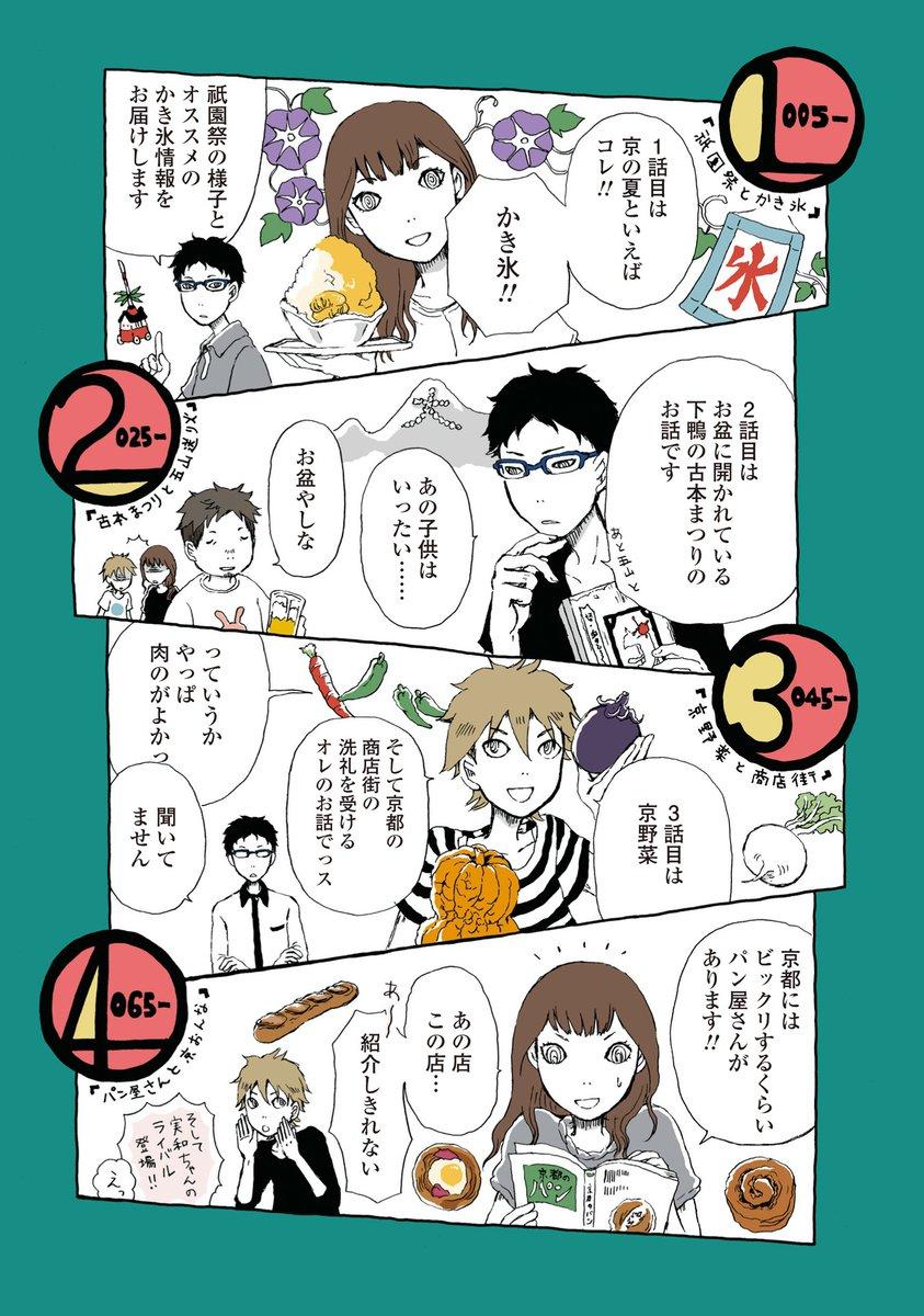 リュエルコミックス【お試し版】-電子書籍