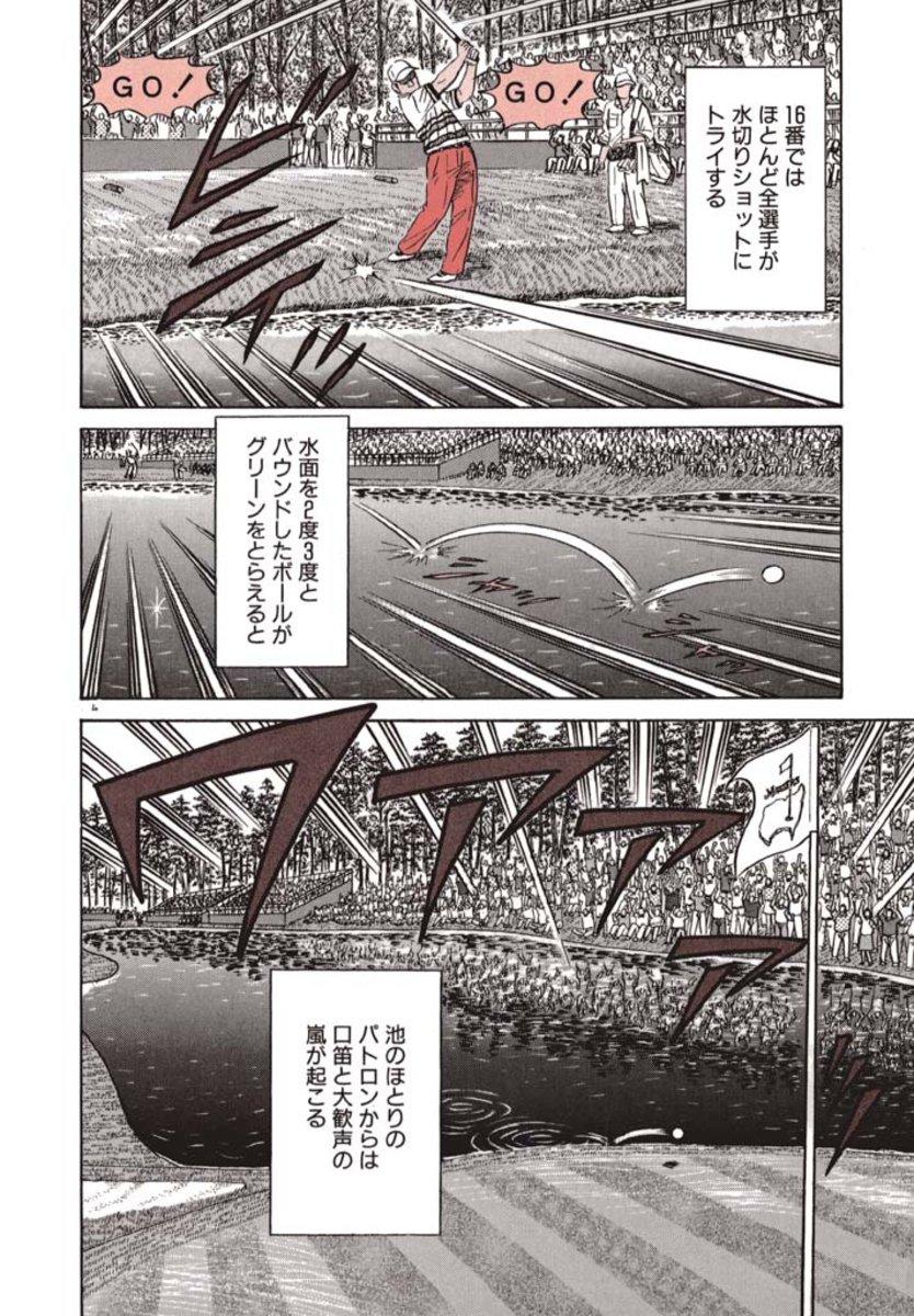 千里の道も 第三章【無料お試し版】-電子書籍