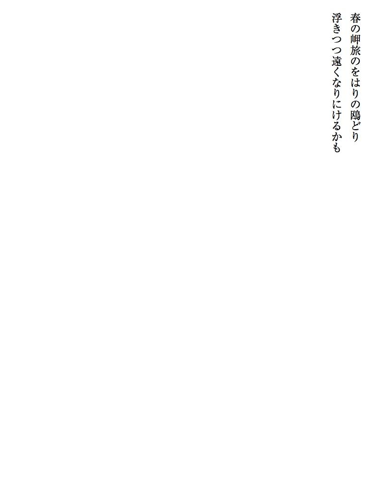 測量船-電子書籍