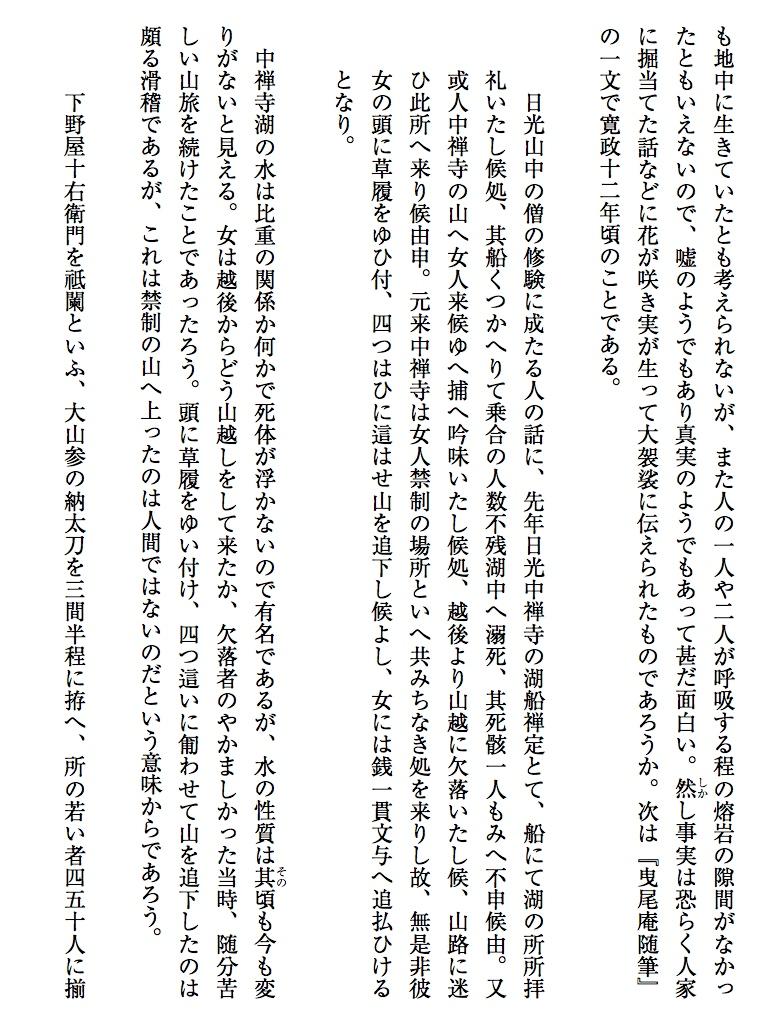 紙魚こぼれ-電子書籍